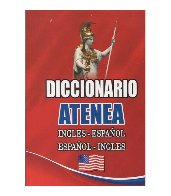 Diccionario Atenea Inglés Español Español Ingles