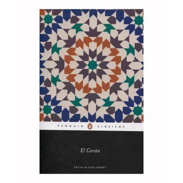 el-coran-9789588925844