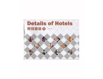 details-of-hotels-tomo-3--364245
