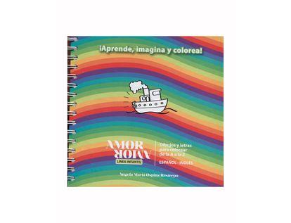 amor-amor-dibujos-y-letras-para-colorear-de-la-a-a-la-z-9789584812124