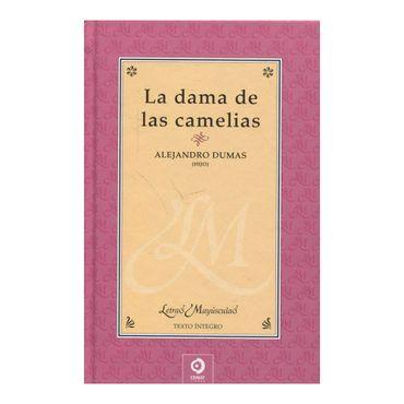 la-dama-de-las-camelias-9788497649186