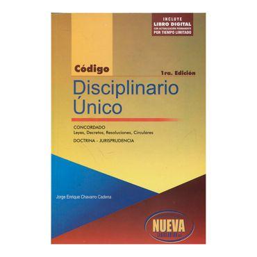 codigo-disciplinario-unico-1ra-edicion-9789585877061