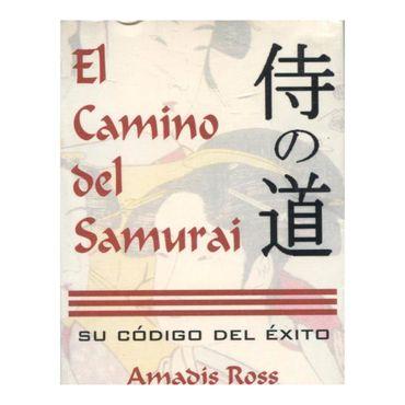 el-camino-del-samurai-9789708070003