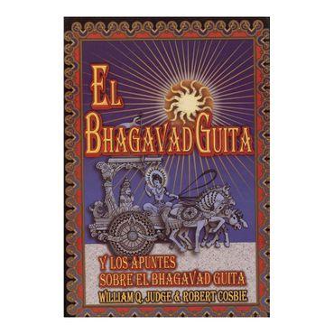 el-bhagavad-guita-9789707830592