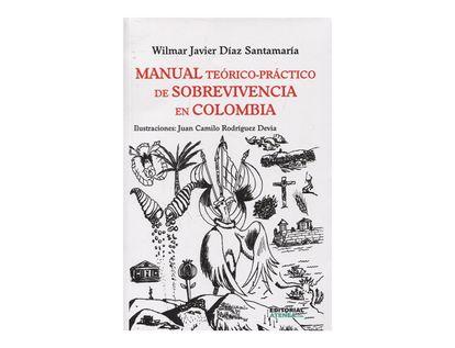 manual-teorico-practico-de-sobrevivencia-en-colombia-9789589019221