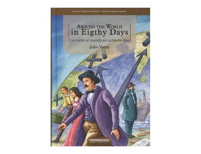 around-the-world-in-eigthy-days-9789583054259