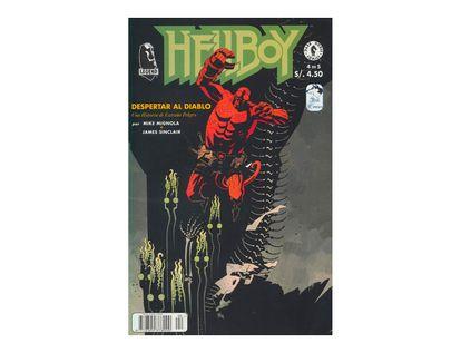 hellboy-despertar-al-diablo-2-9786124274060