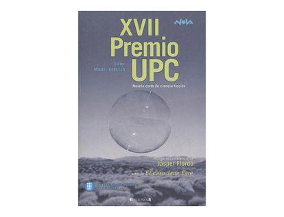 xvii-premio-upc-9788466637848