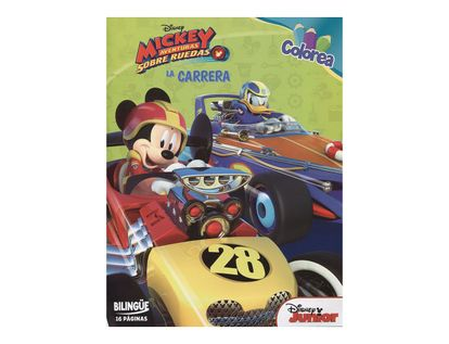 mickey-aventuras-sobre-ruedas-la-carrera-9789588929927