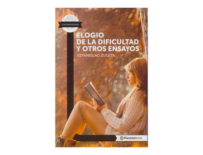 elogio-de-la-dificultad-y-otros-ensayos-9789584259967