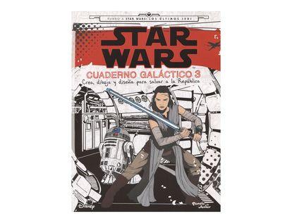 star-wars-los-ultimos-jedi-cuaderno-galactico-9789584264350