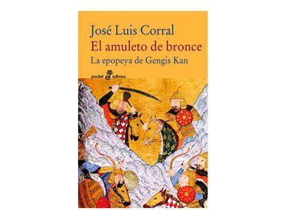 el-amuleto-de-bronce-9788435018463
