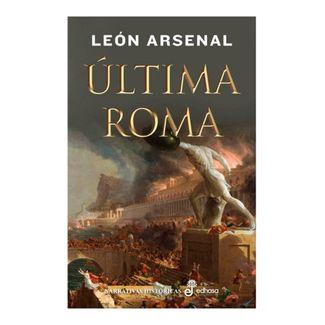 ultima-roma-9788435062541