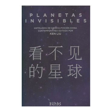 planetas-invisibles-9788491048336