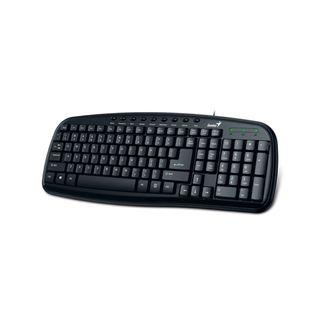 teclado-genius-multimedia-kb-m225c-4710268253969