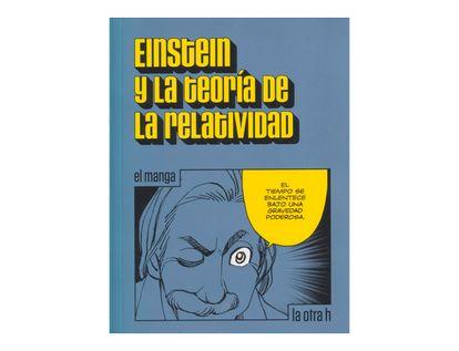 einstein-y-la-teoria-de-la-relatividad-en-historieta--9788416763023