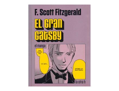 el-gran-gatsby-la-historieta--9788416540426