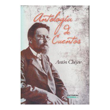 antologia-de-cuentos-9789589019399
