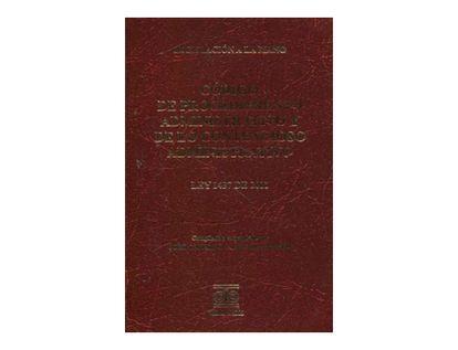 codigo-de-procedimiento-administrativo-y-de-lo-contencioso-administrativo-9789588297989