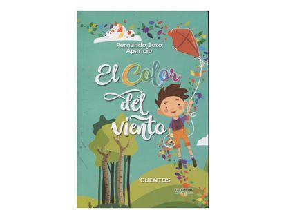 el-color-del-viento-9789589019337