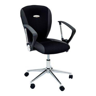 silla-ejecutiva-marsala-7707352603356