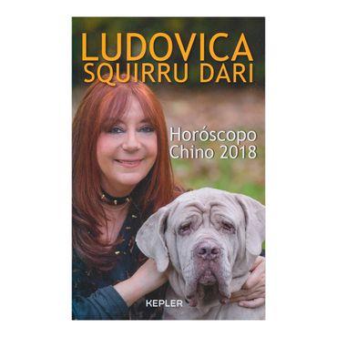 horoscopo-chino-2018-9788416344208