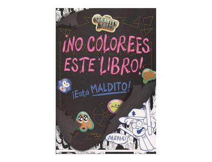 -no-colorees-este-libro-esta-maldito--9789584267702
