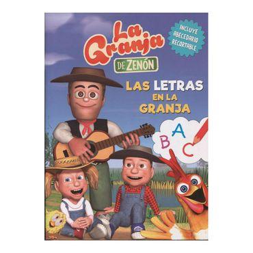 la-granja-de-zenon-las-letras-en-la-granja-9789588892955