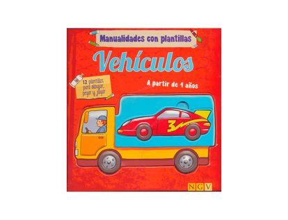 vehiculos-manualidades-con-plantillas-9783849907471