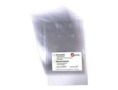 escarapela-vertical-6-5-x-12-5-cm-paquete-x-12-7728942141317