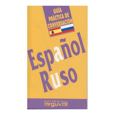 guia-practica-de-conversacion-espanol-ruso-9788489672178