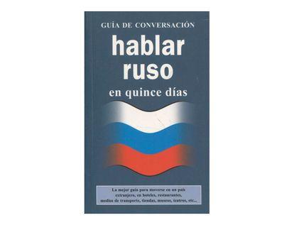 guia-de-conversacion-hablar-ruso-en-quince-dias-9788496445109