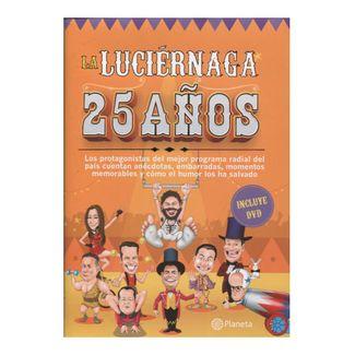 la-luciernaga-25-anos-9789584263650