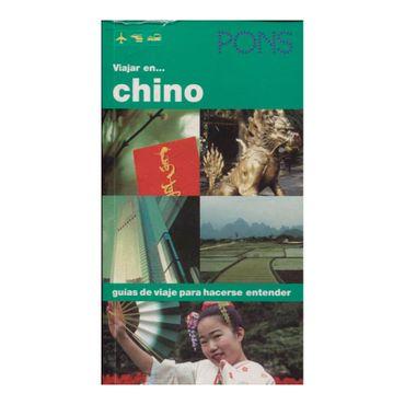 viajar-en-chino-guias-de-viaje-para-hacerse-entender-9788484433231