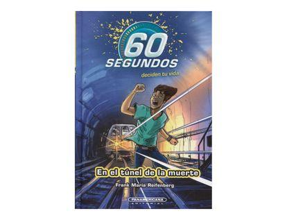 60-segundos-en-el-tunel-de-la-muerte-9789583057052