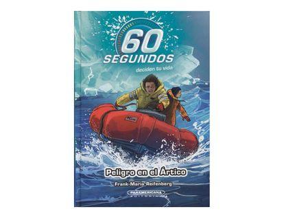 60-segundos-peligro-en-el-artico-9789583057069