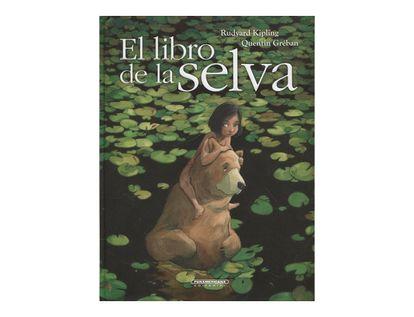 el-libro-de-la-selva-9789583057090