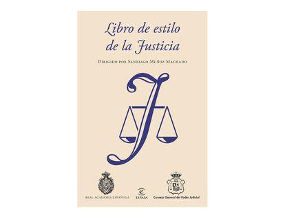 libro-de-estilo-de-la-justicia-9789584260932