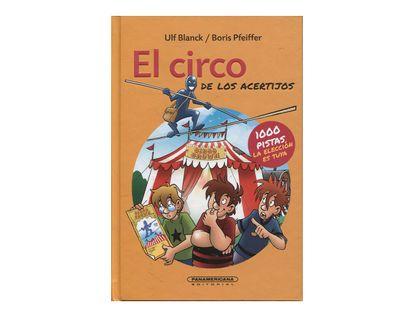 el-circo-de-los-acertijos-9789583056994