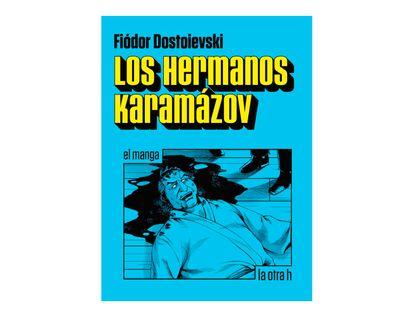 los-hermanos-karamazov-9788416763207