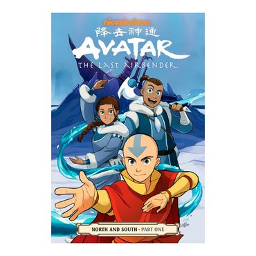 avatar-the-last-airbender-north-and-south-part-one-9781506700229