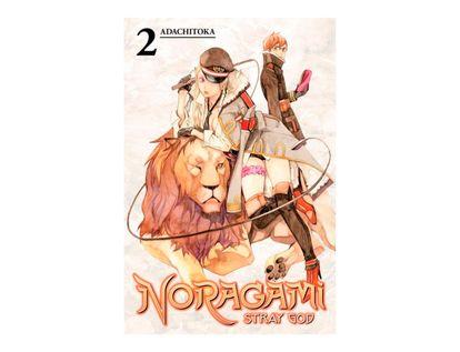 noragami-stray-god-2-9781612629070