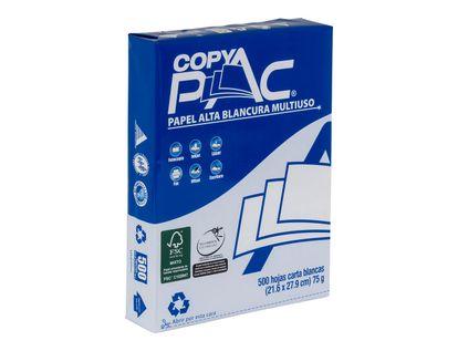 resma-de-papel-fotocopia-carta-copypac-de-75-g-500-hojas-1-7701016542333