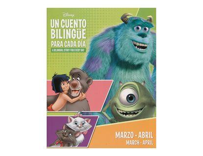 un-cuento-bilingue-para-cada-dia-marzo-abril-9789585438613