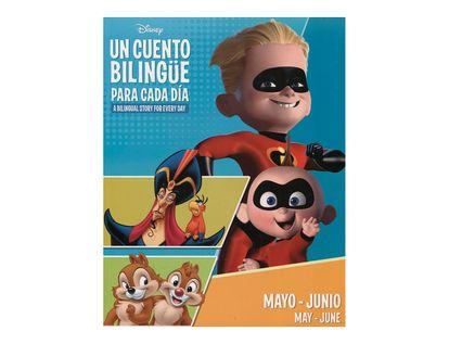 un-cuento-bilingue-para-cada-dia-mayo-junio-9789585438620