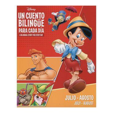 un-cuento-bilingue-para-cada-dia-julio-agosto-9789585438637