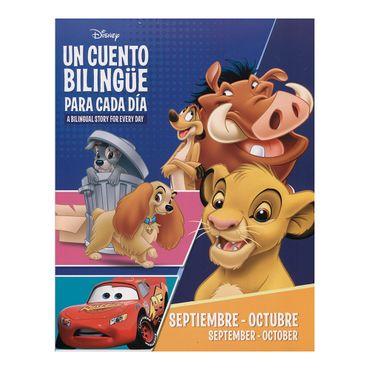 un-cuento-bilingue-para-cada-dia-septiembre-octubre-9789585438644