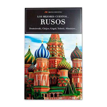 los-mejores-cuentos-rusos-9788416775514