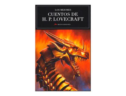 los-mejores-cuentos-de-h-p-lovecraft-9788417244002