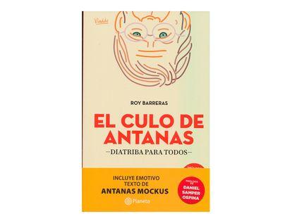 el-culo-de-antanas-9789584274496